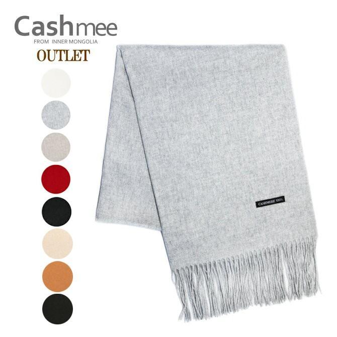 OUTLET Cashmee カシミヤ100% ベーシックウェーブストール カシミヤ/カシミア/ストール/ロング/ストール/カシミヤストール/カシミアストール|cashmee