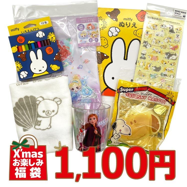 クリスマスお楽しみ福袋(女の子/幼児用)