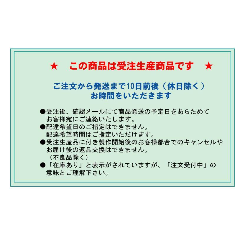 EARNEST:ハンドメイド【ショートベース・マットブラックパイソン18mm〜24mm】 cast 06
