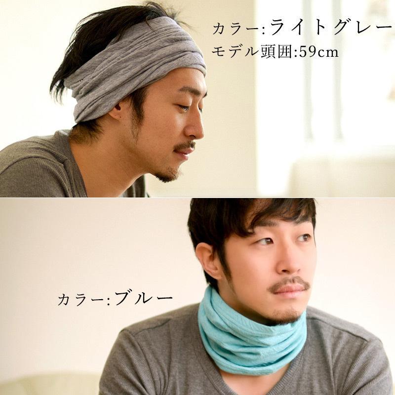 ネックウォーマー レディース 秋冬 ネックカバー UVカット 綿 薄手 スヌード ネックゲイター 日焼け対策 首  ミックス オーガニックコットン ロングターバン casualbox 13