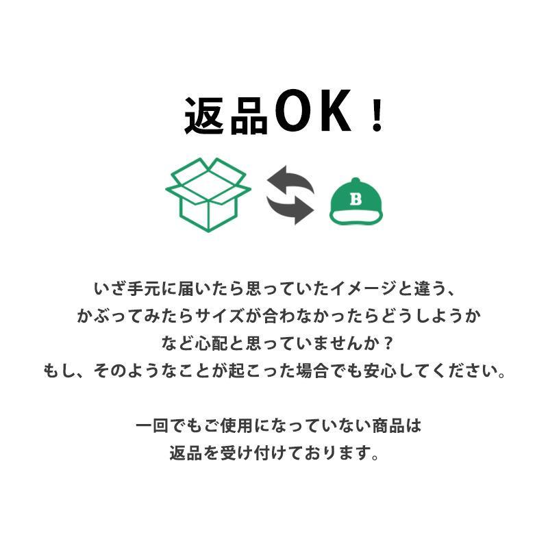 ヘアバンド スポーツ メンズ ヘッドバンド 汗止め ターバン バスケ 洗顔用 日本製 | ヘアーバンド はじめてセット|casualbox|15