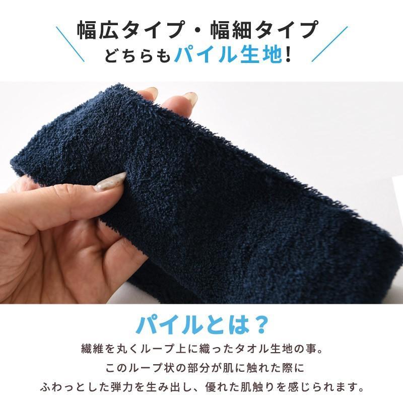 ヘアバンド スポーツ メンズ ヘッドバンド 汗止め ターバン バスケ 洗顔用 日本製 | ヘアーバンド はじめてセット|casualbox|04