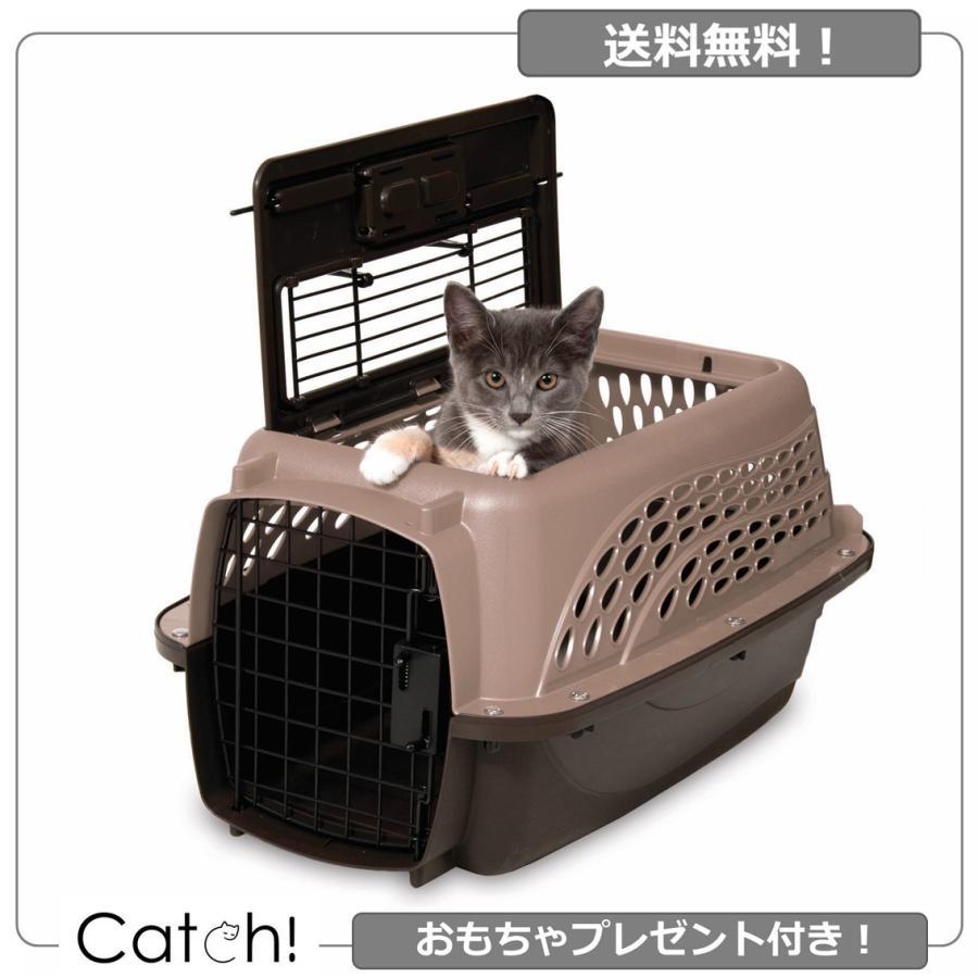 ペットケージ 旅行用 バリケンネル 航空機用 飛行機 クレート キャリー ダブルドア 上開き 猫 小動物 ウサギ SM ( 2ドア バリケンネル SM コーヒー )|catch-shop