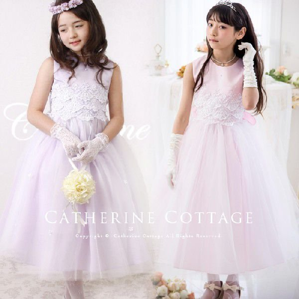 * * A品 * * * 子供ドレス 刺繍レースとビーズのドレス   結婚式 発表会 七五三 子供服フォーマルドレス TAK|catherine
