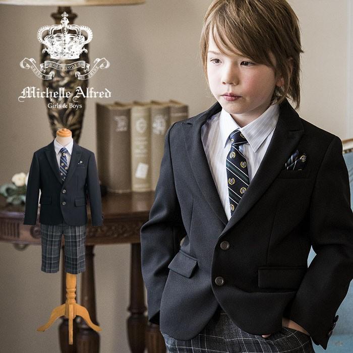 d1df8522f8ba0 入学式 子供服 男 小学校 男の子 子供 フォーマル 2つボタンベーシック ...