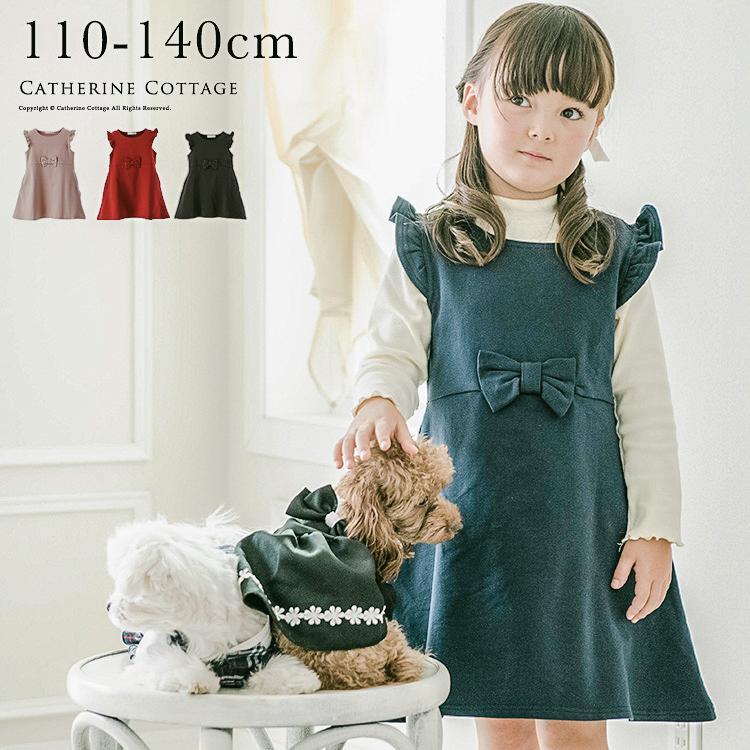7fc9840618620 子ども服 女子 キッズ フレアジャンパースカート 110 120 130 140 cm 袖 ...