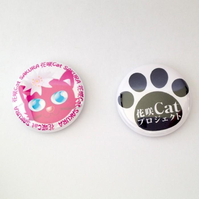 花咲Cat SAKURA 缶バッチ 猫ピンバッジ|catrunshop