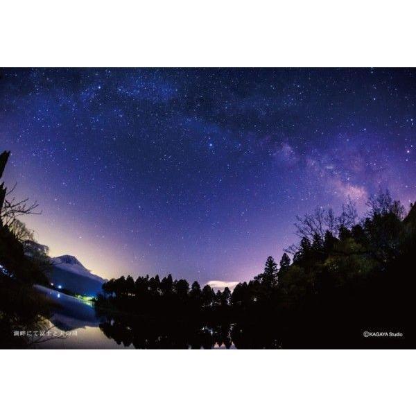富士の星暦 PHOTOBOOK サウンドトラックCD付 -ver.2-|catrunshop|03