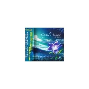 Crystal Moment クリスタル・モーメント ミュージックCD 加賀谷玲 catrunshop