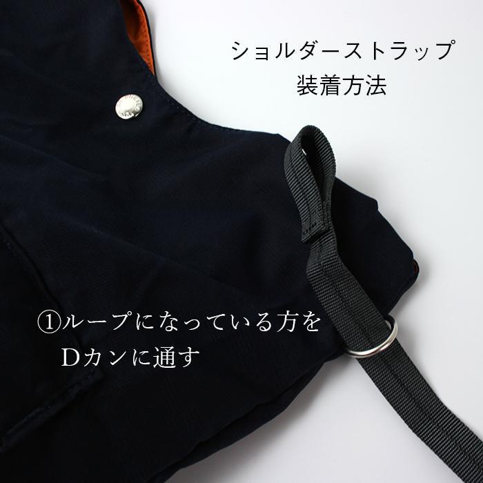 ポーター 吉田カバン バガー エコバッグ 865-08392 PORTER BAGGER GMSバッグ ショルダーバッグ 軽量|cattleyasacs|15