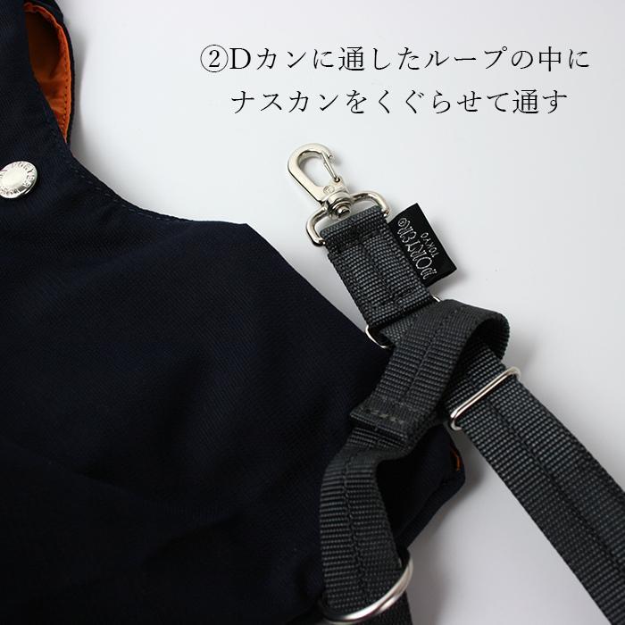 ポーター 吉田カバン バガー エコバッグ 865-08392 PORTER BAGGER GMSバッグ ショルダーバッグ 軽量|cattleyasacs|16