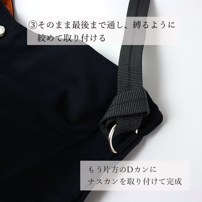 ポーター 吉田カバン バガー エコバッグ 865-08392 PORTER BAGGER GMSバッグ ショルダーバッグ 軽量|cattleyasacs|17