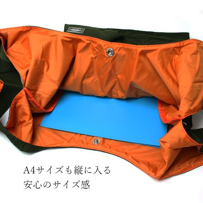 ポーター 吉田カバン バガー エコバッグ 865-08392 PORTER BAGGER GMSバッグ ショルダーバッグ 軽量|cattleyasacs|09
