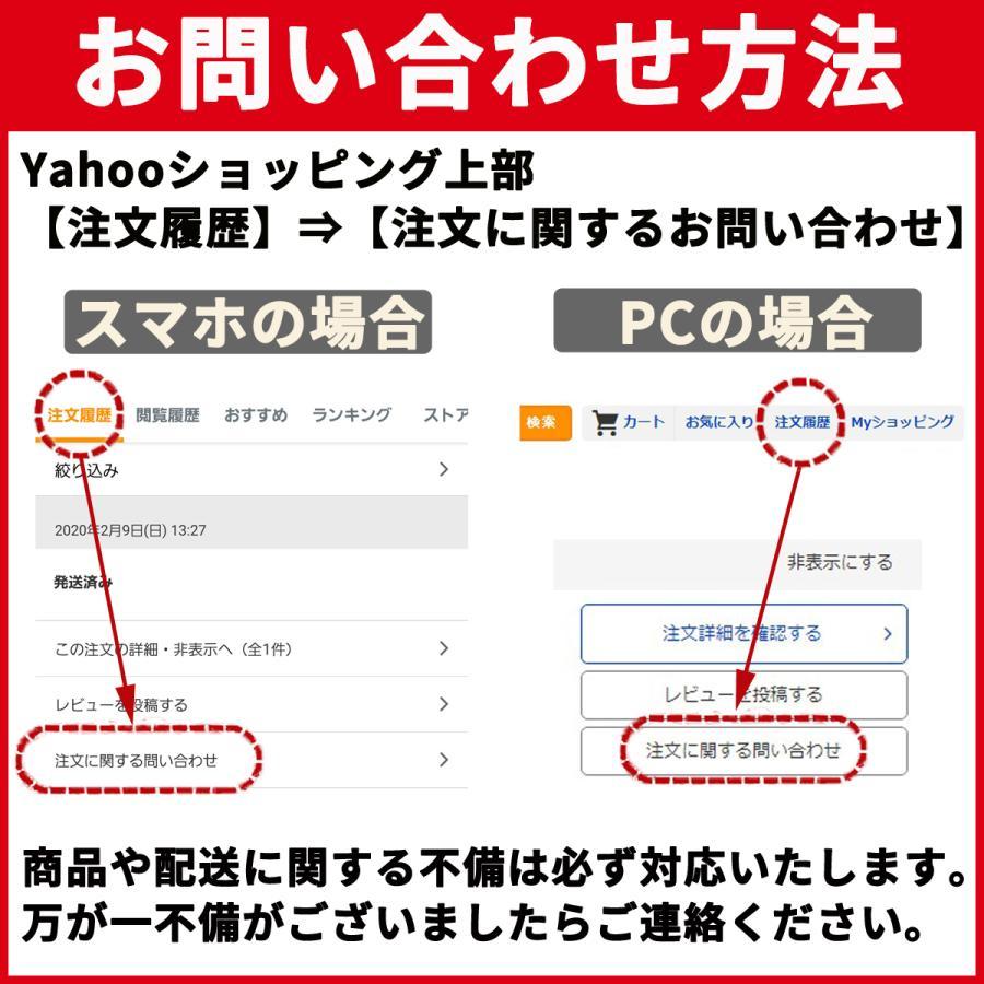 ゲーミングイヤホン ps4 switch iphone マイク 有線 ヘッドホン|caucau-store|12