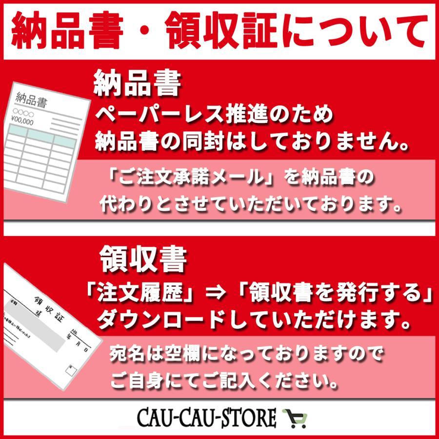 ゲーミングイヤホン ps4 switch iphone マイク 有線 ヘッドホン|caucau-store|13