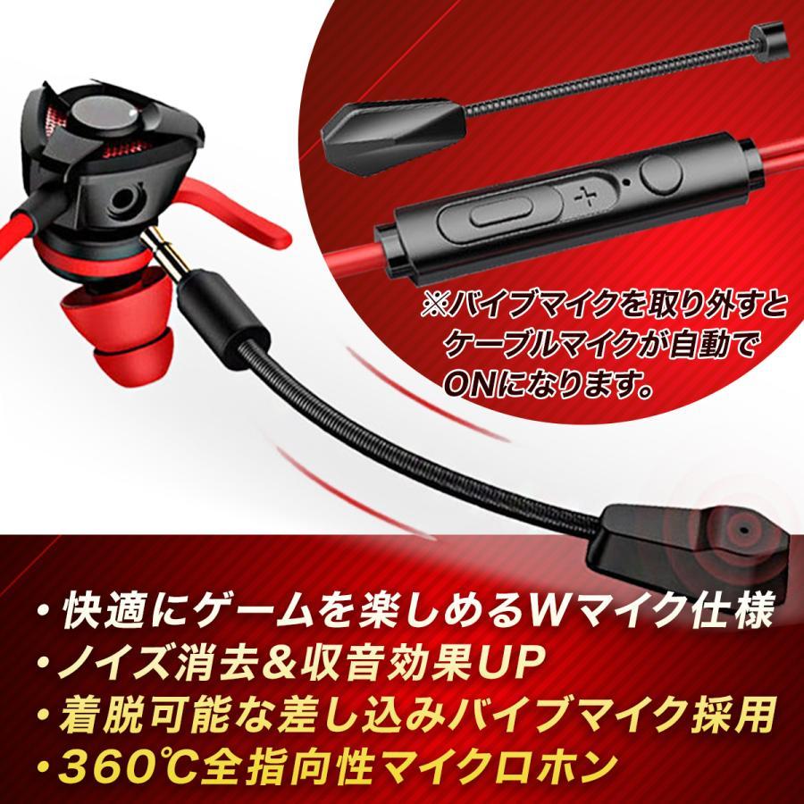 ゲーミングイヤホン ps4 switch iphone マイク 有線 ヘッドホン|caucau-store|04