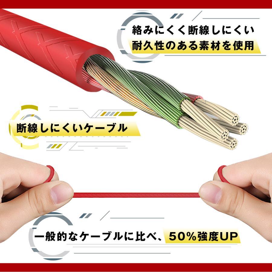 ゲーミングイヤホン ps4 switch iphone マイク 有線 ヘッドホン|caucau-store|07