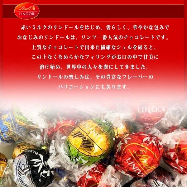 リンツ チョコレート リンツ リンドール シルバー アソート 4種類 600g コストコ チョコ トリュフ 詰め合わせ Lindt LINDOR Silver Assort|cavatina|02