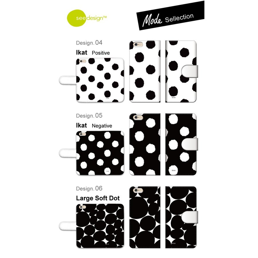 スマホケース 手帳型 全機種対応 see design(TM) シーデザイン Mode collection 手帳型カバー 手帳型ケース アンドロイド対応 北欧テイスト|caw|05