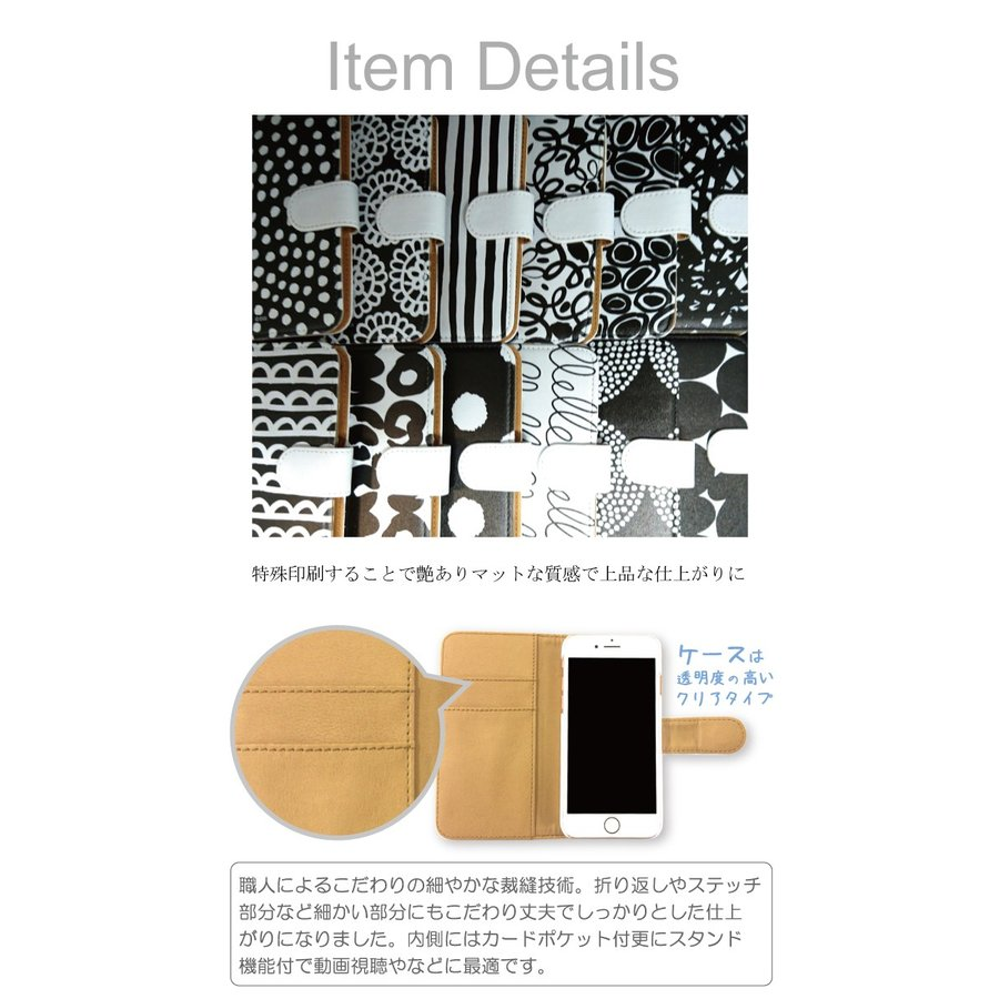 スマホケース 手帳型 全機種対応 see design(TM) シーデザイン Mode collection 手帳型カバー 手帳型ケース アンドロイド対応 北欧テイスト|caw|09