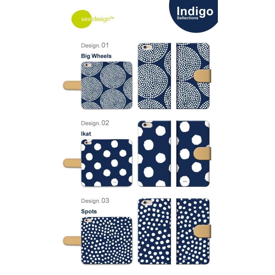 スマホケース 手帳型 全機種対応 see design(TM) シーデザイン indeigo インディゴブルー 手帳型カバー 手帳型ケース アンドロイド対応 北欧テイスト caw 04