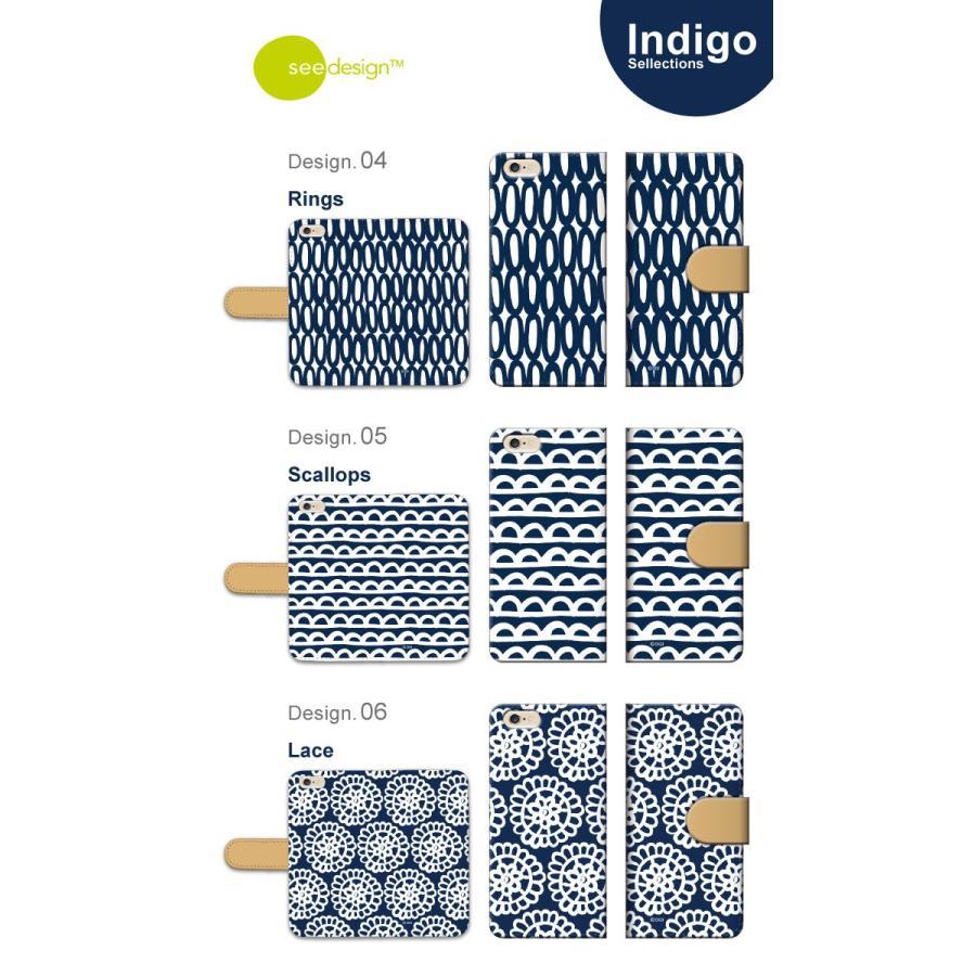 スマホケース 手帳型 全機種対応 see design(TM) シーデザイン indeigo インディゴブルー 手帳型カバー 手帳型ケース アンドロイド対応 北欧テイスト caw 05