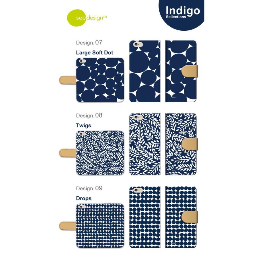 スマホケース 手帳型 全機種対応 see design(TM) シーデザイン indeigo インディゴブルー 手帳型カバー 手帳型ケース アンドロイド対応 北欧テイスト caw 06