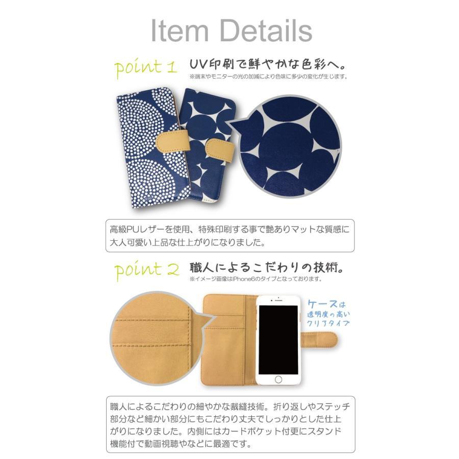 スマホケース 手帳型 全機種対応 see design(TM) シーデザイン indeigo インディゴブルー 手帳型カバー 手帳型ケース アンドロイド対応 北欧テイスト caw 08