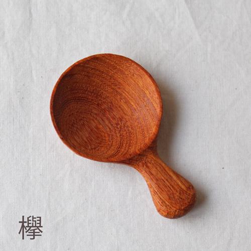 木製 茶さじ 丸型 甲斐幸太郎 水目桜/欅/ウォルナット 茶器 茶匙 日本製 cayest 12