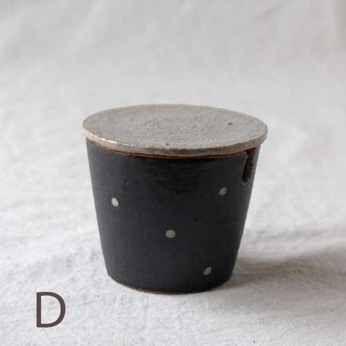 シュガーポット ドット 黒 陶器 砂糖入れ 水玉 かわいい 信楽焼 cayest 11