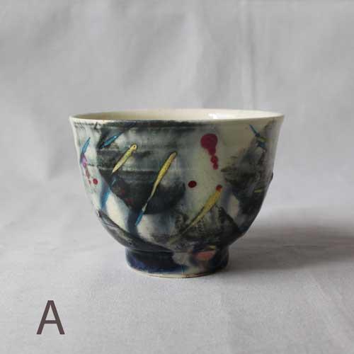 CHAOS 湯飲み 陶器カップ アート 廣川みのり 湯飲み オリジナル 個性派 おしゃれ|cayest|02