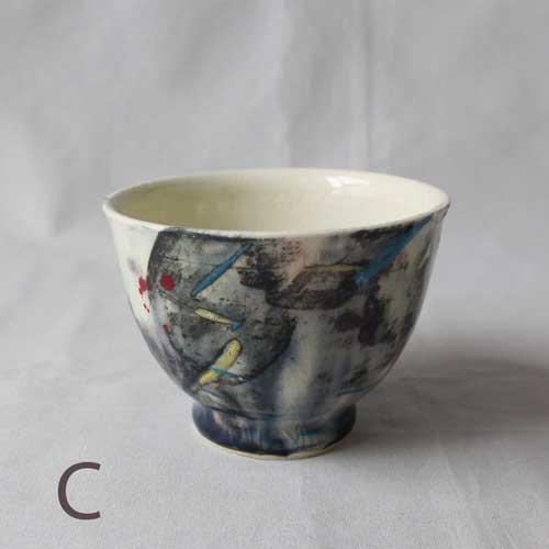 CHAOS 湯飲み 陶器カップ アート 廣川みのり 湯飲み オリジナル 個性派 おしゃれ|cayest|11
