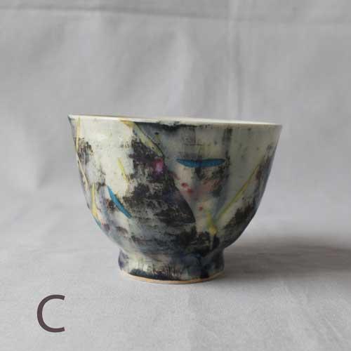 CHAOS 湯飲み 陶器カップ アート 廣川みのり 湯飲み オリジナル 個性派 おしゃれ|cayest|12
