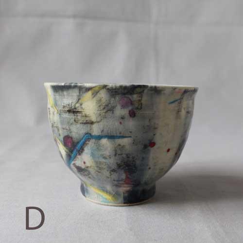 CHAOS 湯飲み 陶器カップ アート 廣川みのり 湯飲み オリジナル 個性派 おしゃれ|cayest|15