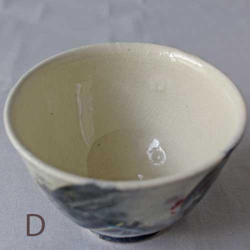 CHAOS 湯飲み 陶器カップ アート 廣川みのり 湯飲み オリジナル 個性派 おしゃれ|cayest|16