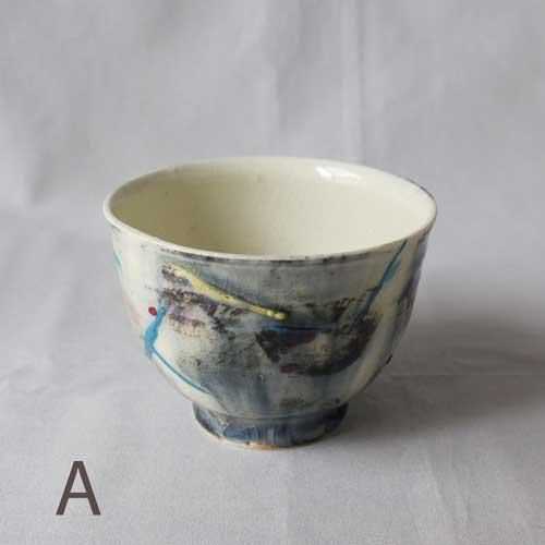 CHAOS 湯飲み 陶器カップ アート 廣川みのり 湯飲み オリジナル 個性派 おしゃれ|cayest|04