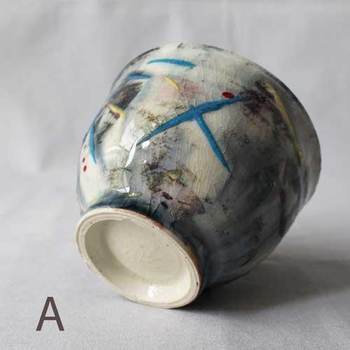 CHAOS 湯飲み 陶器カップ アート 廣川みのり 湯飲み オリジナル 個性派 おしゃれ|cayest|06