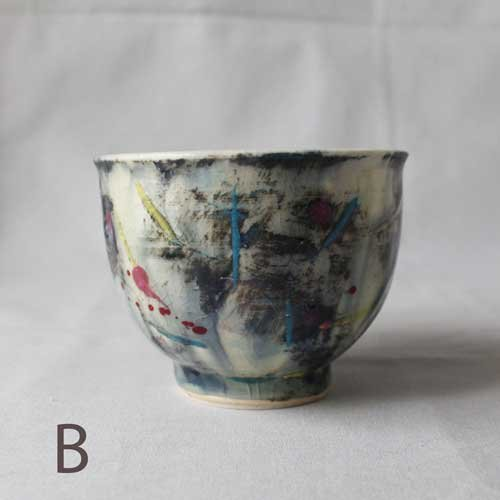 CHAOS 湯飲み 陶器カップ アート 廣川みのり 湯飲み オリジナル 個性派 おしゃれ|cayest|07