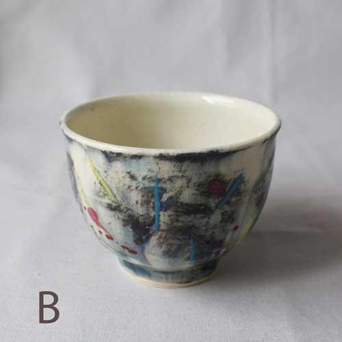 CHAOS 湯飲み 陶器カップ アート 廣川みのり 湯飲み オリジナル 個性派 おしゃれ|cayest|08
