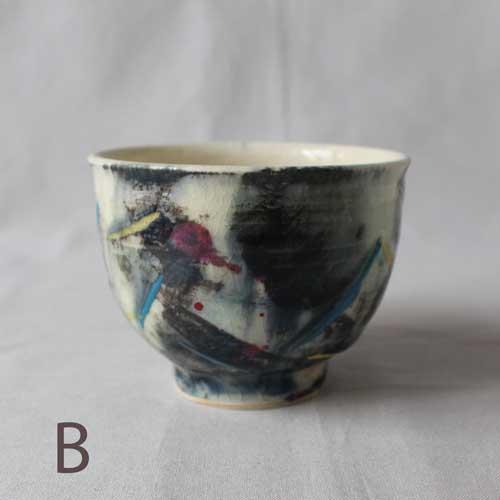 CHAOS 湯飲み 陶器カップ アート 廣川みのり 湯飲み オリジナル 個性派 おしゃれ|cayest|09
