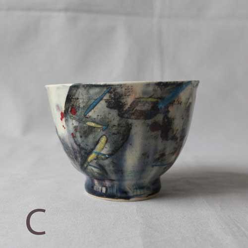 CHAOS 湯飲み 陶器カップ アート 廣川みのり 湯飲み オリジナル 個性派 おしゃれ|cayest|10