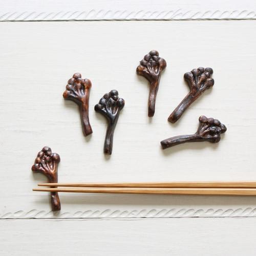 箸置き 木の実 植物 陶器 nakanaka 0126 ナチュラル おしゃれ cayest 02