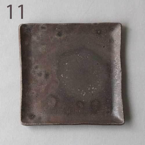 焼締 角皿 銘々皿 正方形 12cm 丹波焼 取り皿 シンプル 渋め 和食器 cayest 11
