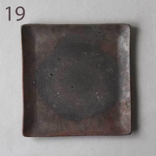 焼締 角皿 銘々皿 正方形 12cm 丹波焼 取り皿 シンプル 渋め 和食器 cayest 16