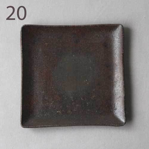 焼締 角皿 銘々皿 正方形 12cm 丹波焼 取り皿 シンプル 渋め 和食器 cayest 17