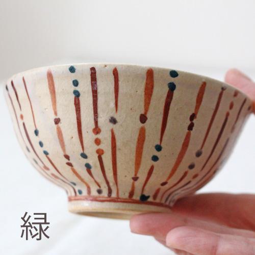 玉十草 ストライプ めし碗 お茶碗 11.5cm 廣川みのり 縞模様 キナリ 和食器 陶器|cayest|05