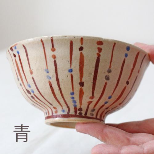 玉十草 ストライプ めし碗 お茶碗 11.5cm 廣川みのり 縞模様 キナリ 和食器 陶器|cayest|06