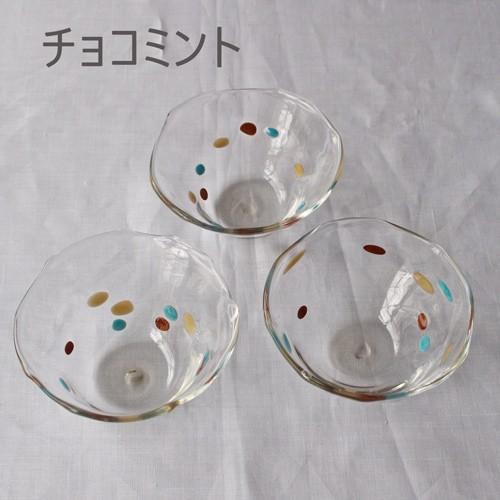 カラフルかき氷鉢 小鉢 12cm ガラスボウル tonari 吹きガラス 手作り kakigoori bowl cayest 05