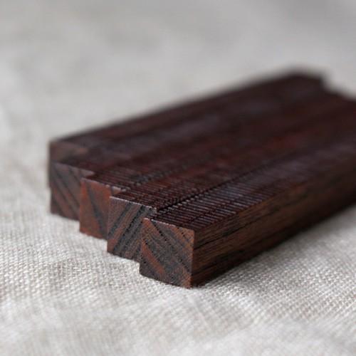 カトラリーレスト 木製 拭き漆 欅 箸置き 甲斐幸太郎 木工  和風 cayest 04