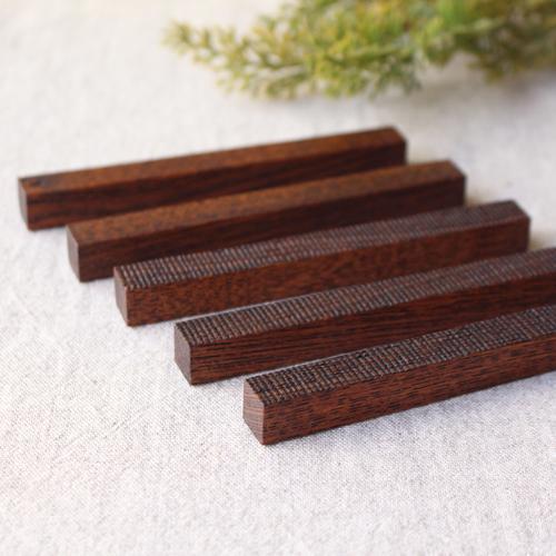 カトラリーレスト 木製 拭き漆 欅 箸置き 甲斐幸太郎 木工  和風 cayest 08